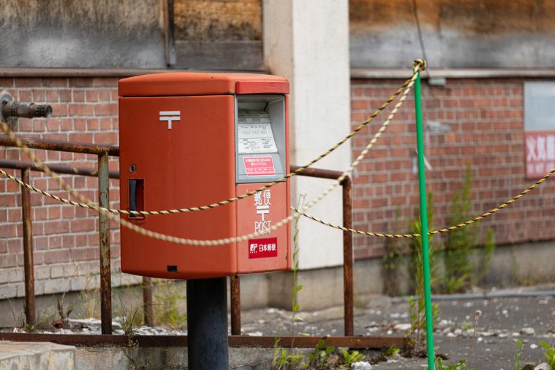 局 年始 窓口 郵便